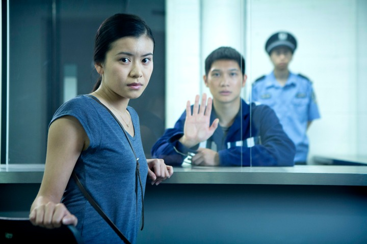 Programme Name: One Child - TX: n/a - Episode: n/a (No. n/a) - Picture Shows: L - R Mei (KATIE LEUNG), Ajun (SEBASTIAN SO) - (C) BBC - Photographer: Ed Miller